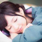 イビキが治る寝方とは?いびきがうるさい寝る姿勢