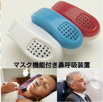 小型CPAP
